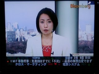 Bloomberg TV Japan's 柿崎元子
