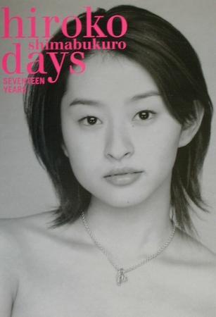 吉川淳子の画像 p1_2